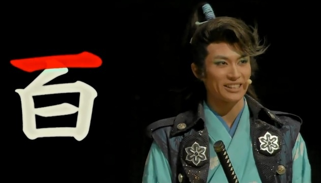 ZIPANG PUNK~五右衛門ロックⅢ