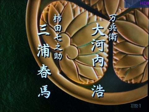 おらが蕎麦は日本一