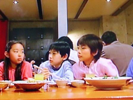 小学校教師・沢木千太郎の事件ノート