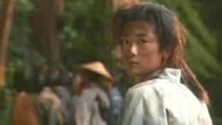 武蔵 MUSASHI