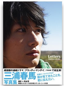 PHOTO BOOK『Letters』