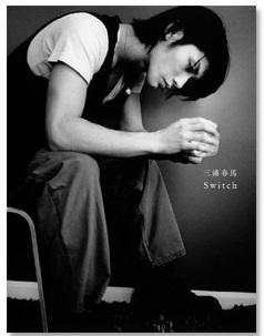 PHOTO BOOK『Switch』