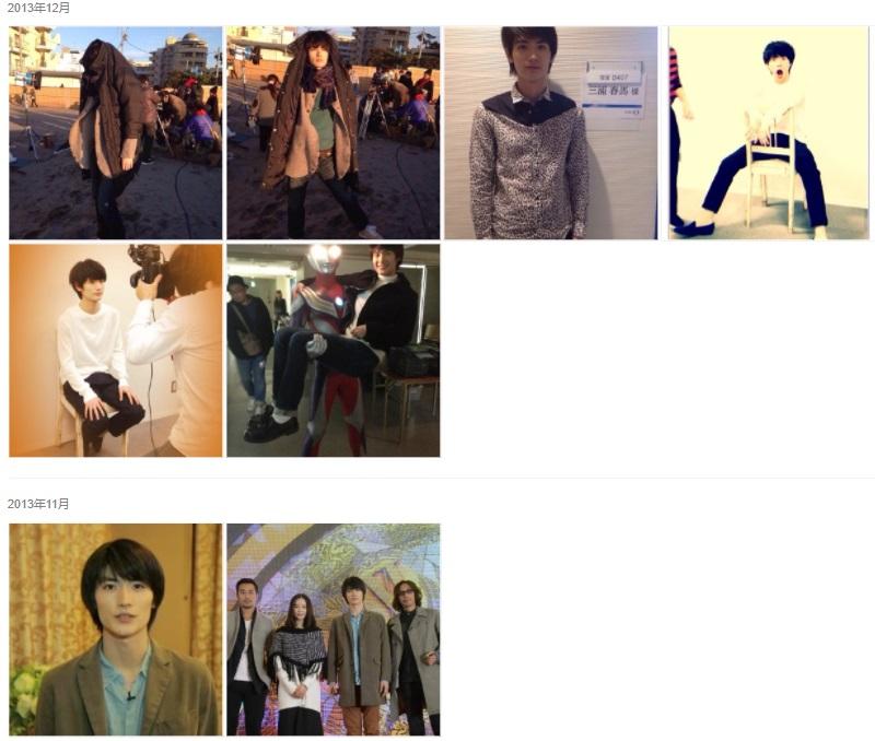 三浦春馬Weibo・2013/12-11