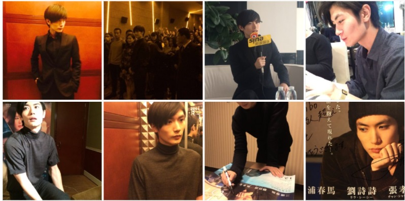 三浦春馬Weibo・2014/10