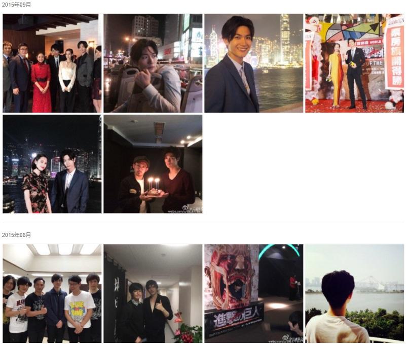 三浦春馬Weibo・2015/09-08