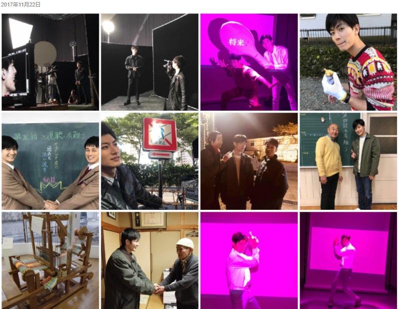 三浦春馬Weibo・2017/11/22