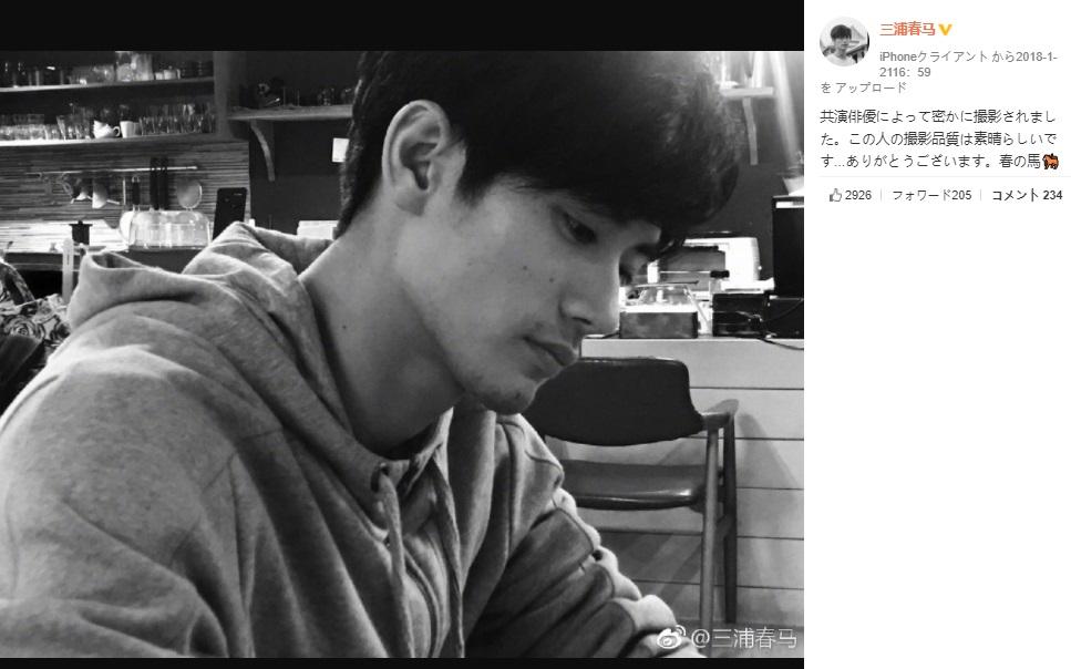三浦春馬Weibo・2018/01/21