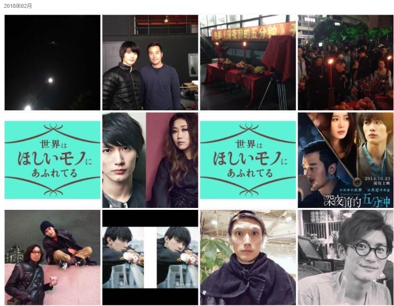 三浦春馬Weibo・2018/02