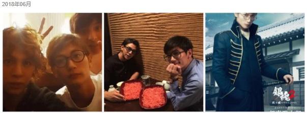 三浦春馬Weibo・2018/06