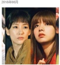 三浦春馬Weibo・2018/08