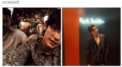 三浦春馬Weibo・2019/06