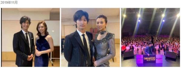 三浦春馬Weibo・2019/11