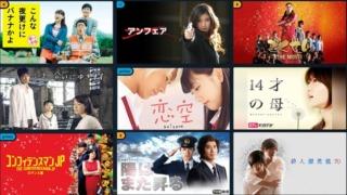 三浦春馬・10月は34作品視聴可!Amazonプライムで見られる45作品