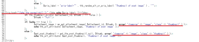 list-excerpt-tile.php