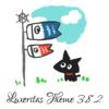 フッターナビ機能追加 Luxeritas 3.8.2 | Thought is free