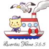 紹介文ブロックの追加とその他ちょこちょこ Luxeritas 3.6.5 | Thought is free