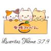 トピックブロックの機能拡張など Luxeritas 3.7.9 | Thought is free