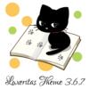 高機能吹き出しブロック追加 + アルファ Luxeritas 3.6.7 | Thought is free